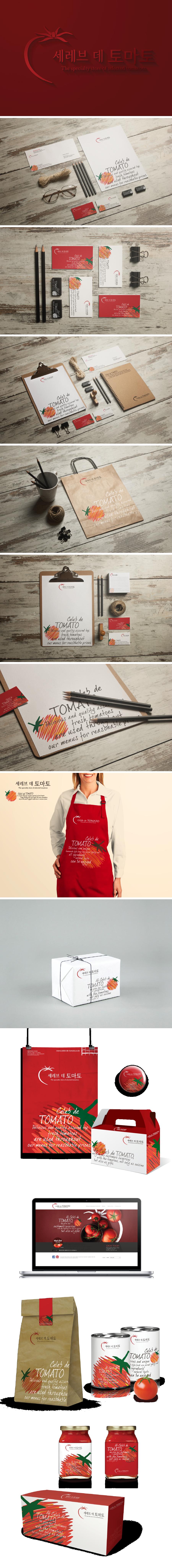tomoto-si-total-900