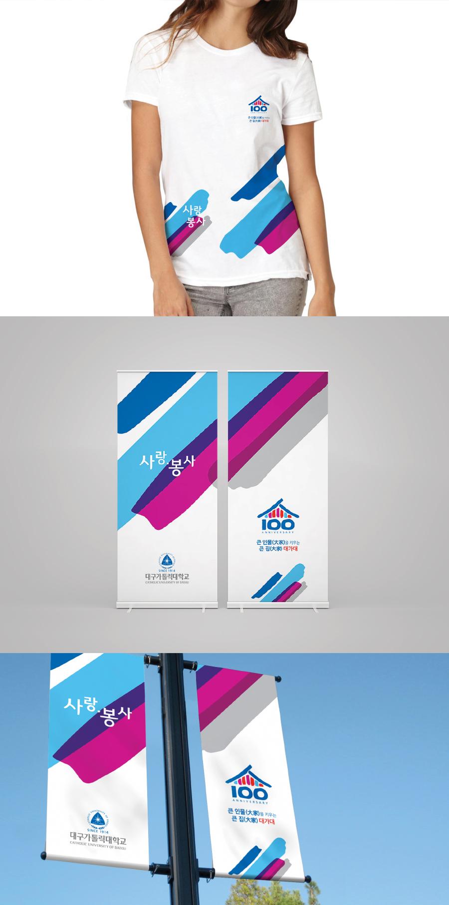 CUD100-si-total-900_03