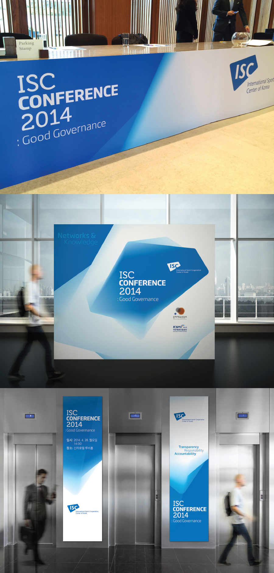 ISC-Conference-si-total-900_02