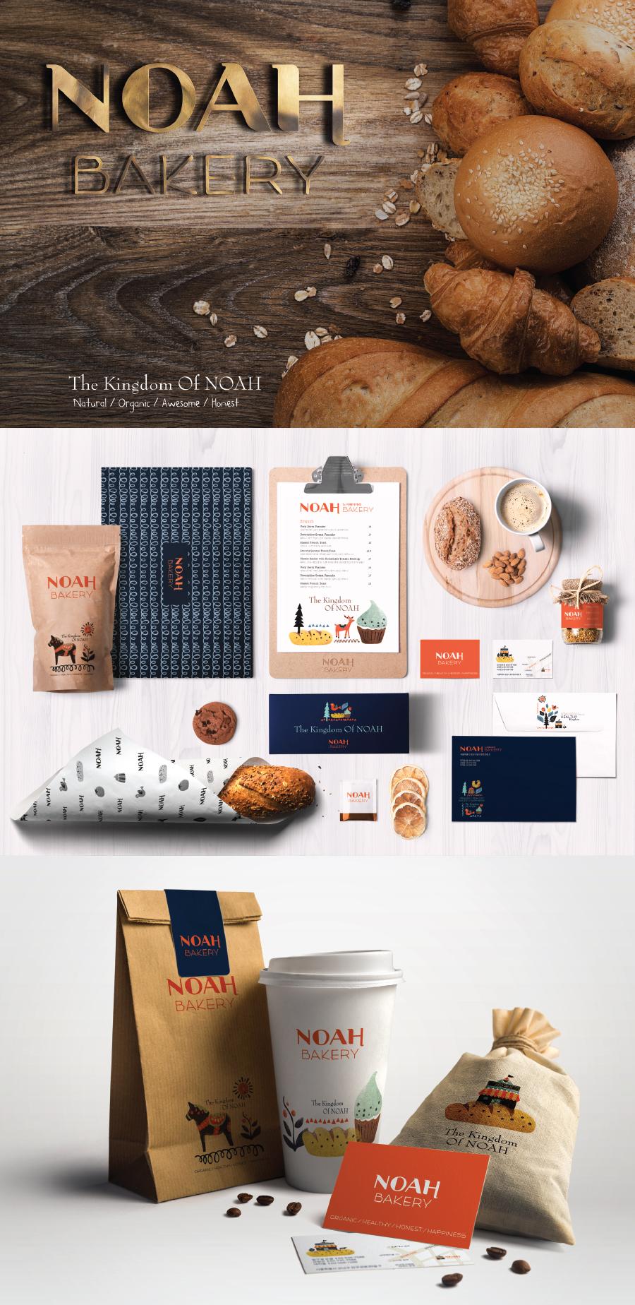 NOAH-Bakery-si-total-900_01