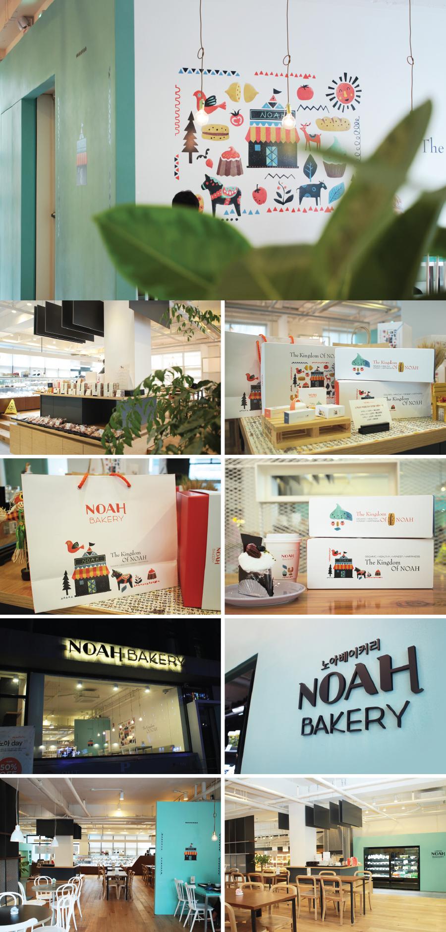NOAH-Bakery-si-total-900_04