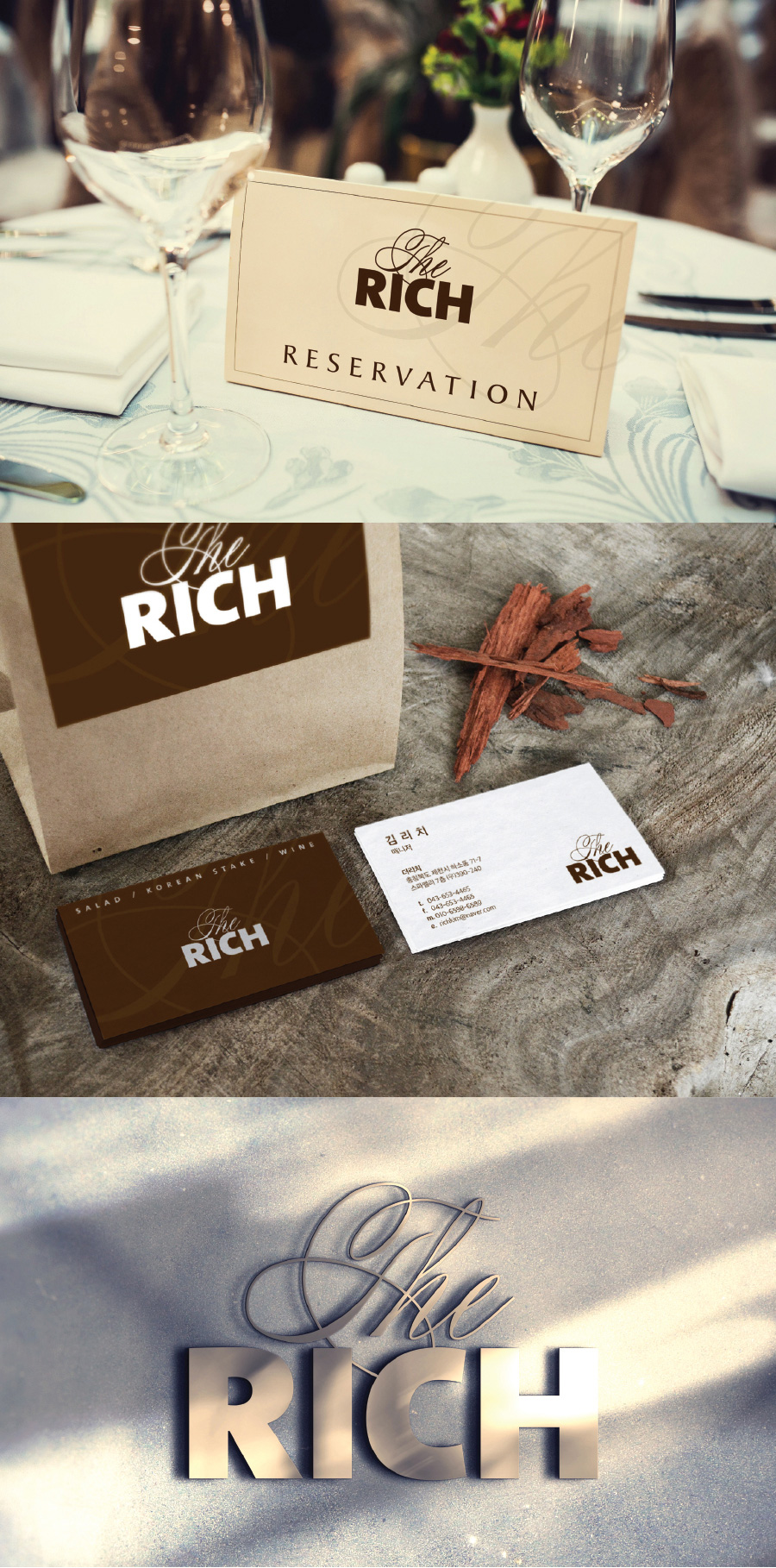 The-RICH-si-total-900_03