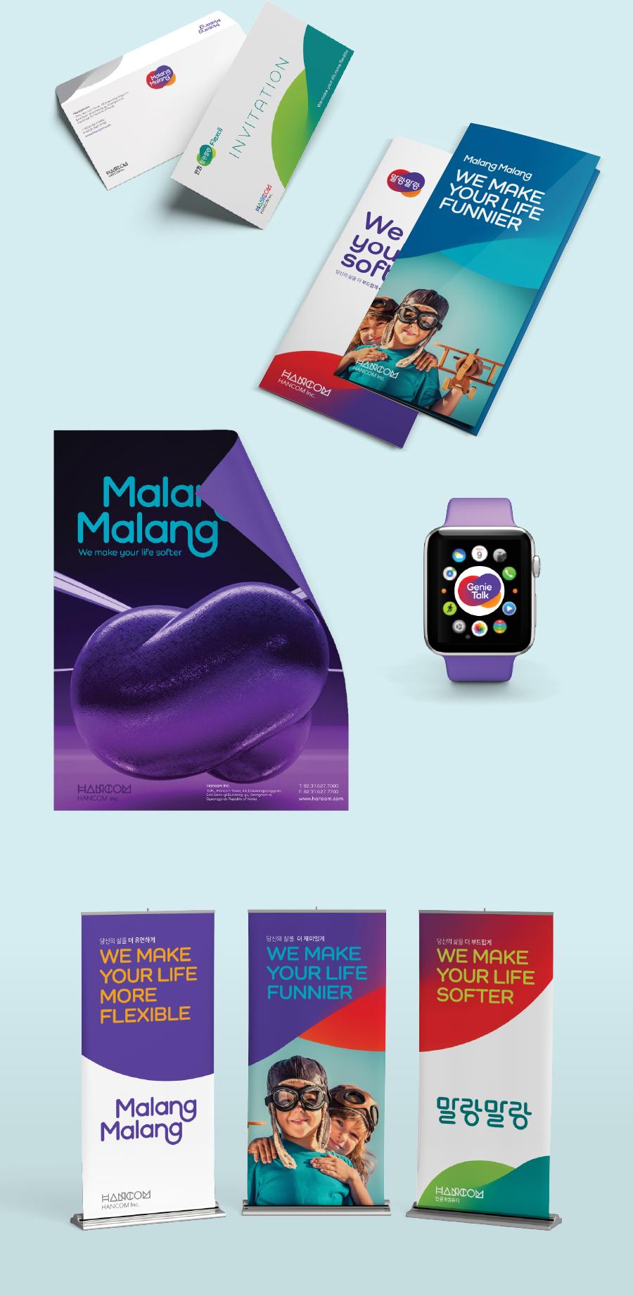 malang-si-total-900_02